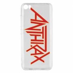 Чехол для Xiaomi Mi5/Mi5 Pro Anthrax red logo