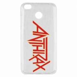 Чехол для Xiaomi Redmi 4x Anthrax red logo