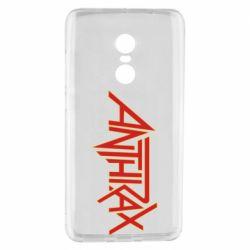 Чехол для Xiaomi Redmi Note 4 Anthrax red logo