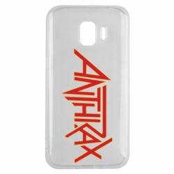 Чохол для Samsung J2 2018 Anthrax red logo