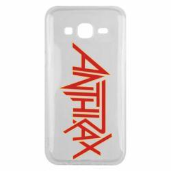Чохол для Samsung J5 2015 Anthrax red logo