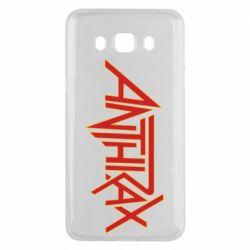 Чохол для Samsung J5 2016 Anthrax red logo