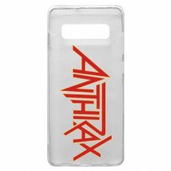 Чохол для Samsung S10+ Anthrax red logo