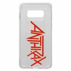 Чохол для Samsung S10e Anthrax red logo