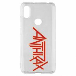 Чехол для Xiaomi Redmi S2 Anthrax red logo