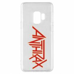 Чехол для Samsung S9 Anthrax red logo