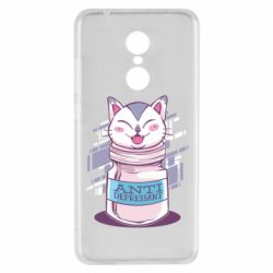 Чехол для Xiaomi Redmi 5 AntiDepressant Cat