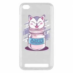 Чехол для Xiaomi Redmi 5A AntiDepressant Cat