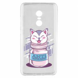 Чехол для Xiaomi Redmi Note 4 AntiDepressant Cat
