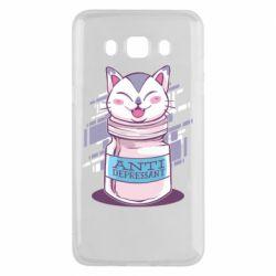 Чехол для Samsung J5 2016 AntiDepressant Cat