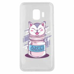 Чехол для Samsung J2 Core AntiDepressant Cat