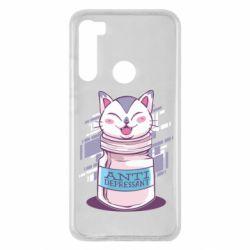 Чехол для Xiaomi Redmi Note 8 AntiDepressant Cat