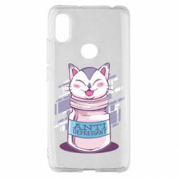 Чехол для Xiaomi Redmi S2 AntiDepressant Cat