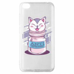 Чехол для Xiaomi Redmi Go AntiDepressant Cat