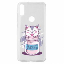 Чехол для Xiaomi Mi Play AntiDepressant Cat
