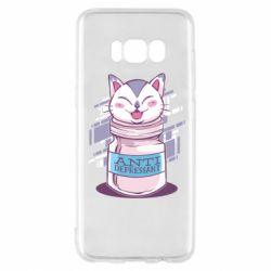 Чехол для Samsung S8 AntiDepressant Cat