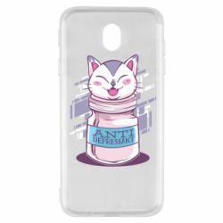 Чехол для Samsung J7 2017 AntiDepressant Cat