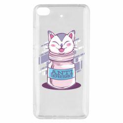 Чехол для Xiaomi Mi 5s AntiDepressant Cat