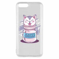 Чехол для Xiaomi Mi6 AntiDepressant Cat
