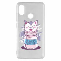 Чехол для Xiaomi Mi8 AntiDepressant Cat