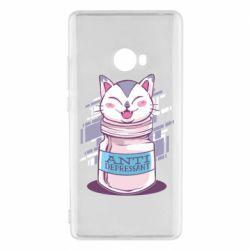 Чехол для Xiaomi Mi Note 2 AntiDepressant Cat