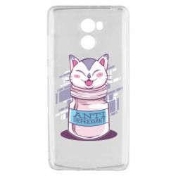 Чехол для Xiaomi Redmi 4 AntiDepressant Cat