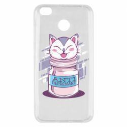 Чехол для Xiaomi Redmi 4x AntiDepressant Cat