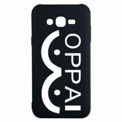 Чохол для Samsung J7 2015 OPPAI