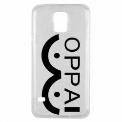 Чохол для Samsung S5 OPPAI