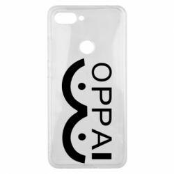 Чохол для Xiaomi Mi8 Lite OPPAI