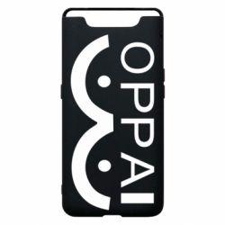 Чохол для Samsung A80 OPPAI