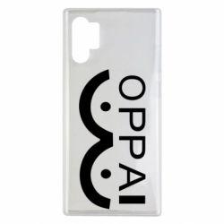 Чохол для Samsung Note 10 Plus OPPAI