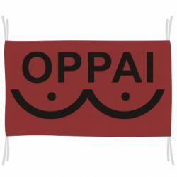 Прапор OPPAI
