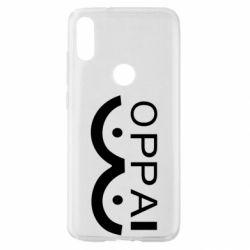 Чохол для Xiaomi Mi Play OPPAI