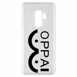 Чохол для Samsung S9+ OPPAI