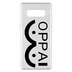 Чохол для Samsung Note 8 OPPAI