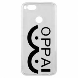 Чохол для Xiaomi Mi A1 OPPAI