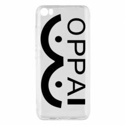 Чохол для Xiaomi Mi5/Mi5 Pro OPPAI