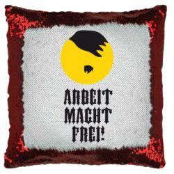 Подушка-хамелеон Arbeit Macht Ftei Hitler