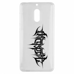 Чехол для Nokia 6 Archspire - FatLine