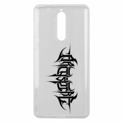 Чехол для Nokia 8 Archspire - FatLine