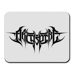 Коврик для мыши Archspire - FatLine