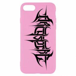Чехол для iPhone 8 Archspire - FatLine