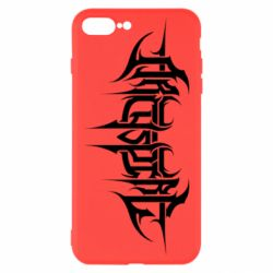 Чехол для iPhone 8 Plus Archspire - FatLine