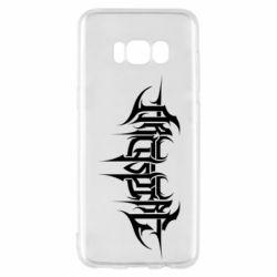 Чехол для Samsung S8 Archspire - FatLine