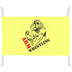 Флаг Arm Wrestling
