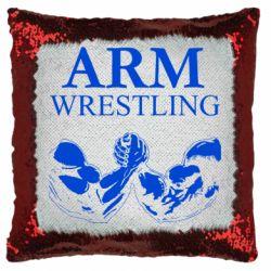 Подушка-хамелеон Arm Wrestling