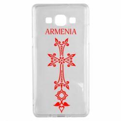 Чехол для Samsung A5 2015 Armenia