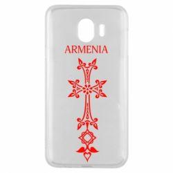 Чехол для Samsung J4 Armenia