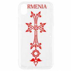 Чехол для iPhone XR Armenia
